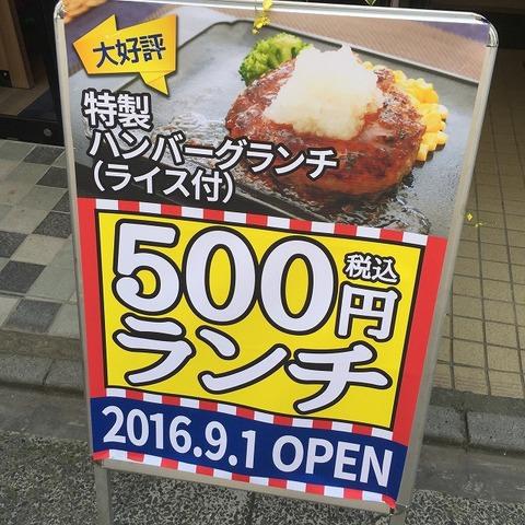 写真 2016-09-01 12 54 52