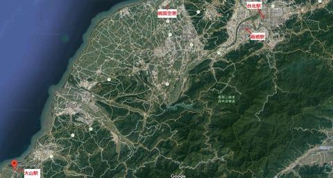 大山車站(1)