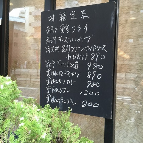 写真 2016-05-06 13 59 19