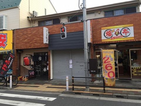 写真 2017-01-13 13 43 05