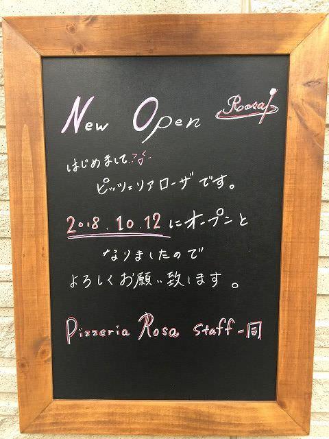 写真 2018-10-09 15 42 39