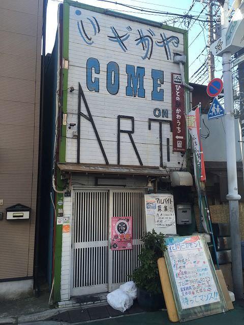 写真 2016-02-09 10 19 15