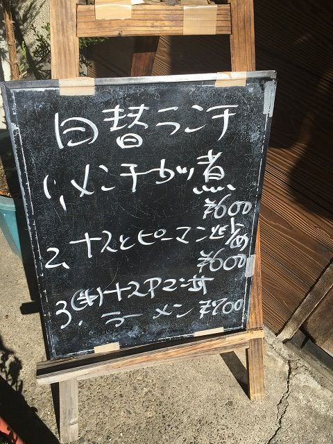写真 2017-02-15 13 20 50