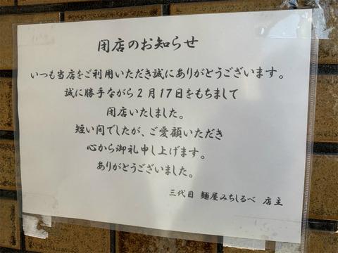 IMG_7407