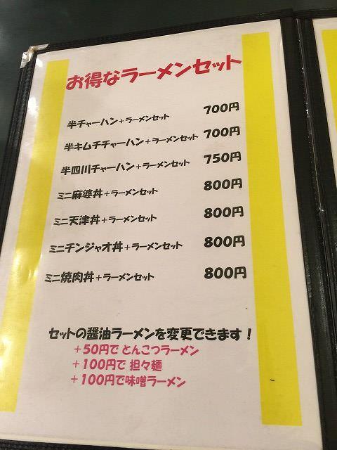 写真 2016-10-03 20 53 10