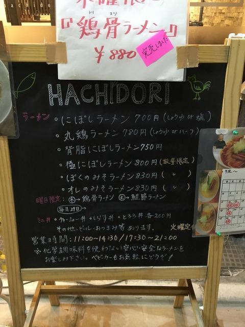 写真 2016-01-14 20 38 14