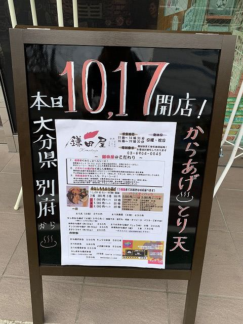 写真 2018-10-17 14 25 15