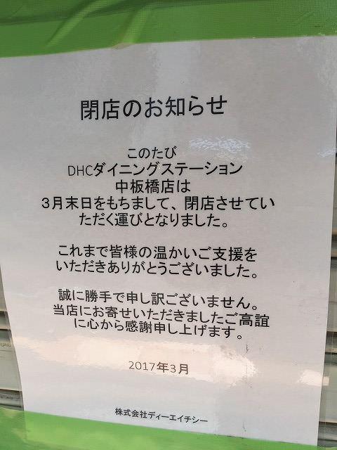 写真 2017-04-10 11 49 02