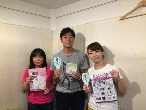 写真 2018-09-05 16 31 59
