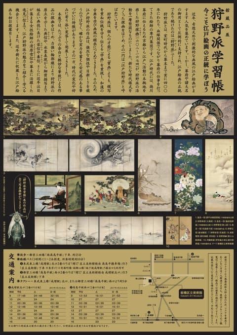 chirashi_pdfのコピー