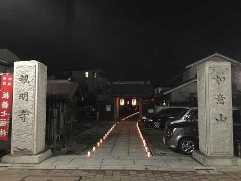 写真 2018-01-01 0 41 52