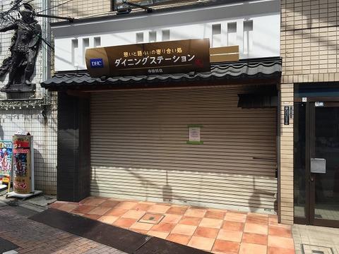 写真 2017-04-10 11 48 49