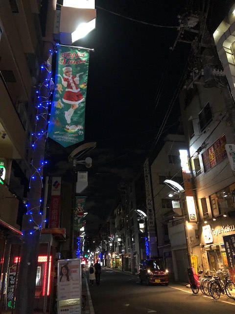 大山(2)