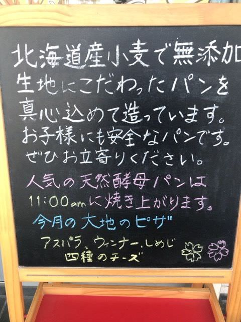 写真 2017-04-26 15 21 32