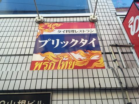 写真 2016-01-25 14 38 30