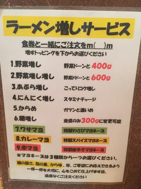 写真 2016-01-27 11 54 19