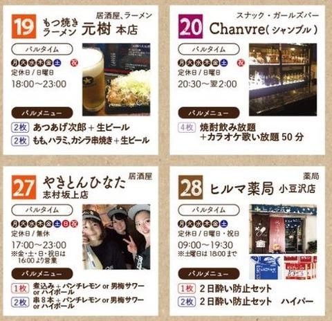 00のコピー6