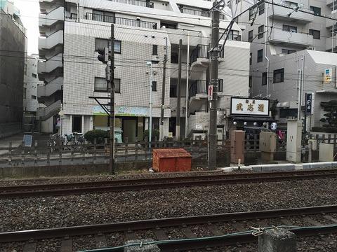 写真 2017-02-14 15 50 13