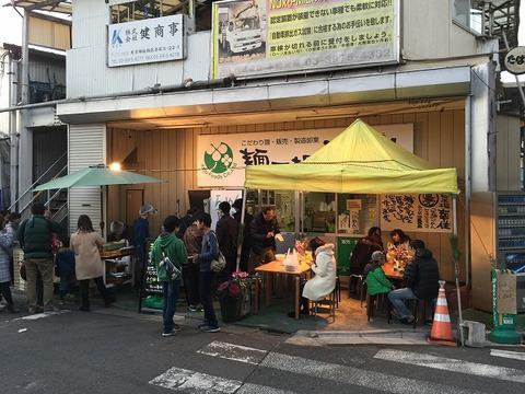 写真 2017-01-01 16 35 35