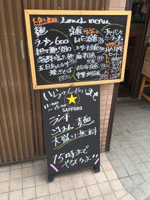 写真 2017-04-10 13 13 06