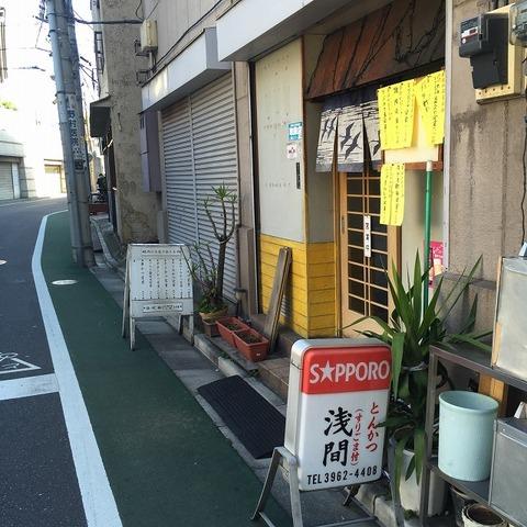 写真 2016-05-12 16 03 00