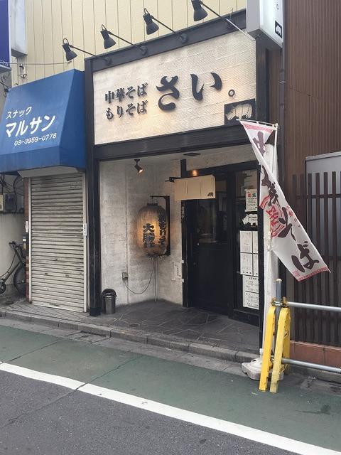 写真 2016-02-01 11 44 30