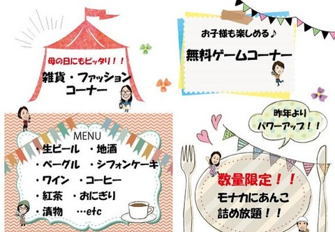 20195月べっぴん祭り3