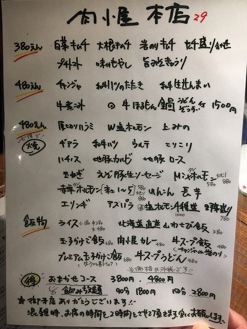 写真 2018-05-08 14 27 23
