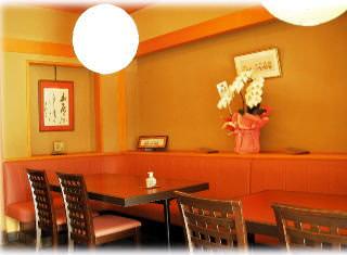new-isohama-table4
