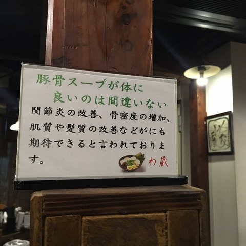 写真 2016-03-31 22 41 13