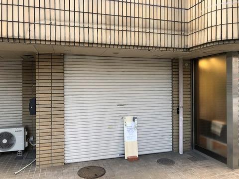 写真 2018-01-25 10 24 39 (1)