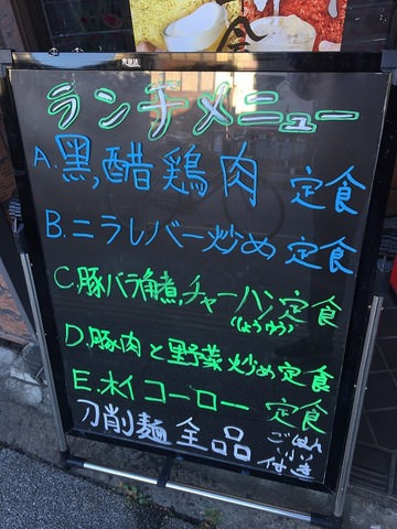 写真 2016-12-15 14 48 59