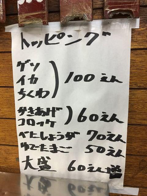 写真 2017-10-25 15 33 45