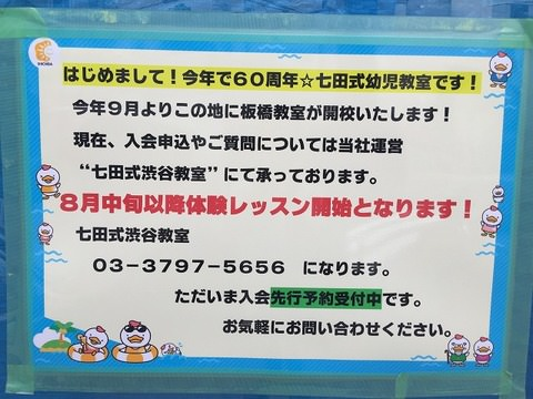写真 2018-08-02 15 01 18