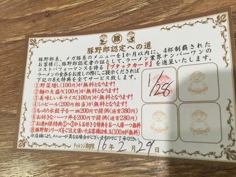 写真 2016-01-28 13 47 14