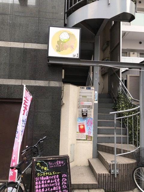 写真 2017-03-02 12 24 14