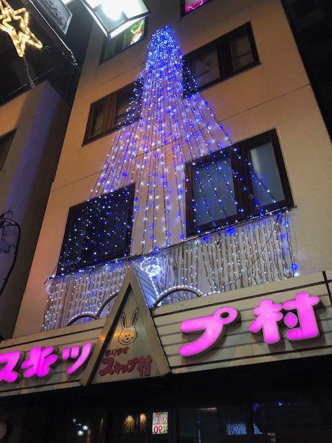 成増スキップ村(1)
