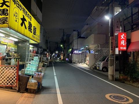 写真 2019-01-16 18 34 46