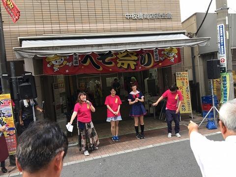 写真 2017-07-16 14 48 53