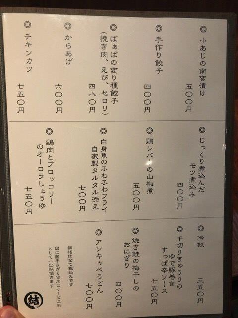 写真 2017-07-07 18 10 48