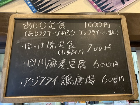 写真 2019-01-21 13 54 07