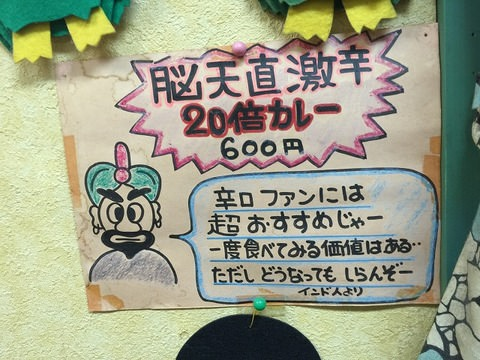 写真 2016-12-14 11 43 01