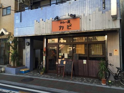 写真 2016-01-05 12 54 06