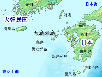 Goto_Islands