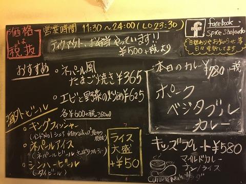 写真 2018-01-15 15 00 20
