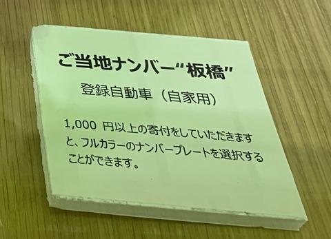 IMG_8706のコピー