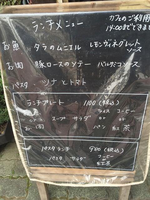 写真 2016-03-30 12 03 51