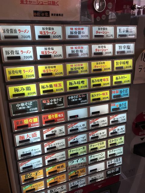 写真 2017-03-01 12 08 10