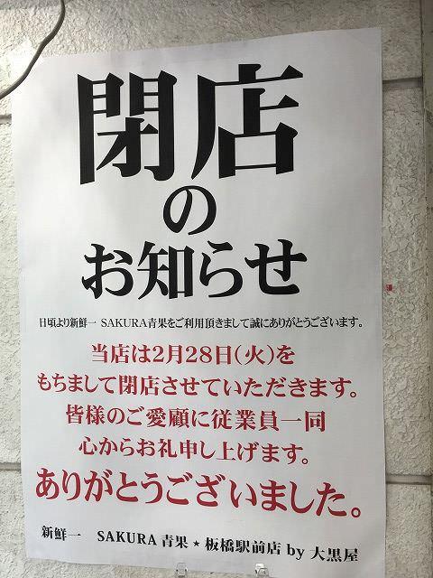 写真 2017-02-27 11 18 57