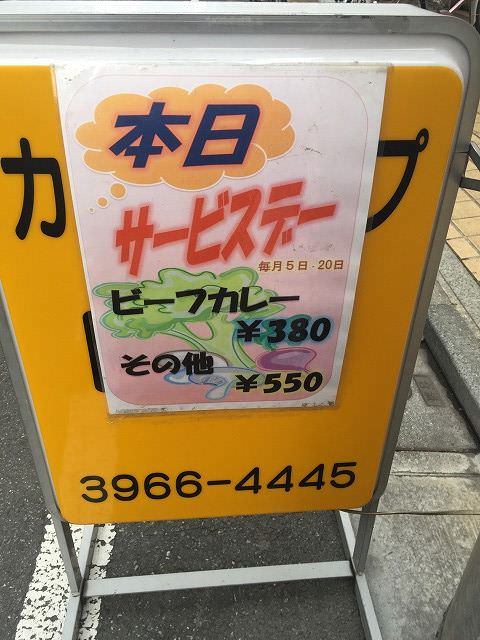 写真 2017-01-20 13 51 04